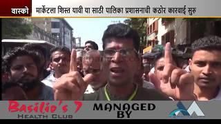 Anti Encroachment Drive By MMC- Angry Vendors Shut Down Mormugao Market