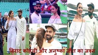 Test series for the first time on Australian soil भारत ने रचा इतिहास,इंडिया ने ऑस्ट्रेलिया को हराया