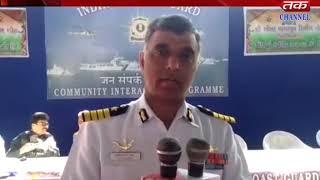 Okha- Program by Coastguard and fisherman eso