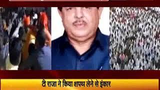 BJP विधायक राजा सिंह ने मुस्लिम स्पीकर से शपथ लेने से किया मना