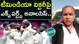 India vs Australia : Analysis Of Team India Victory | Cricket Analysis | Top Telugu TV