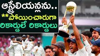 10 Records Kohli And Co Broke After Registering Maiden Test Series Win in Australia   Top Telugu TV