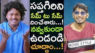 Saptagiri Voice Imitation By Mimicry Artist All Rounder Ravi |Saptagiri Comedy|Telugu Mimicry Videos