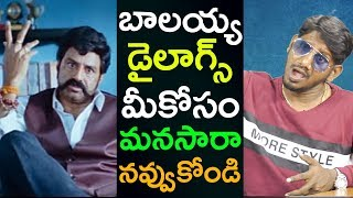 Balakrishna Voice Imitation By Mimicry Artist All Rounder Ravi | Telugu Mimicry Videos|Top Telugu TV