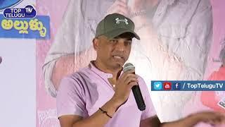 Dil Raju Sensational Comments On Petta Distributor Ashok Vallabhaneni | Dil Raju Press meet