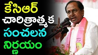 KCR Appoints Elvis Stephenson & Muntaj Ahmed Khan As Nominated Members | Telangana Assembly