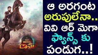 Stunning Biggest Action Episode In Vinaya Vidheya Rama | VVR | Vivek Oberoy | Ram Charan