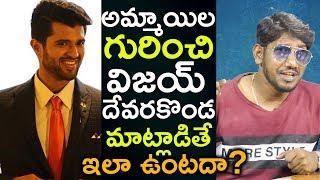 Vijay Devarakonda Voice Imitation By Mimicry All Rounder Ravi|Vijay Devarakonda Mimicry|Funny Videos