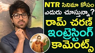 Ram Charan Comments On NTR Biopic | Vinaya Vidheya Rama | Ram Charan Interview | Top Telugu TV