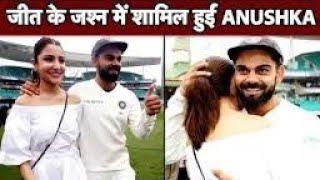 IndvsAus: Anushka Sharma joins Virat Kohli after historic series win over Australia