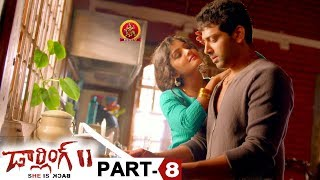 Darling 2 Full Movie Part 8 - 2018 Telugu Horror Movies - Kalaiyarasan, Rameez Raja, Maya