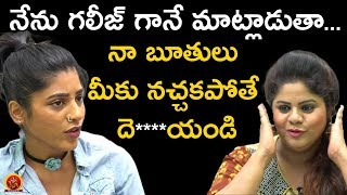 Gayathri Gupta Bold Reply To Anchor - Gayathri Gupta Exclusive Interview - Swetha Reddy