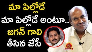 JC Diwakar Reddy Satire On YS Jagan - JC Diwakar Reddy Exclusive Interview - Swetha Reddy