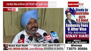 Sukhbir Badal से SIT की पूछताछ के बाद जानें क्या बोले Harpal Cheema