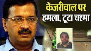 Chilli Powder Thrown on Arvind Kejariwal
