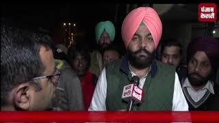 Amritsar में 'आप' नेता पर जानलेवा हमला,जानें क्या बोले Gurjeet Aujla