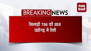 एसआईटी के सामने पेश होने के लिए अभिनेता अक्षय कुमार पहुंचे चंडीगढ़