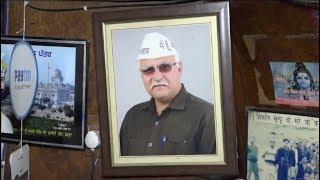 अमृतसर में खैरा पक्ष के नेता सुरेश शर्मा को सरेआम गोलियों से भूना