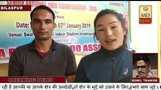 जुडो मे रूचिका ने झटका 36 किलो ग्राम मे पदक, हिमाचल की झोली में पहला पद्क