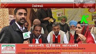 Jind By Elelction में क्या #Digvijay Chautala लड सकते हैं चुनाव, क्या कहा #Naina Chautala ने