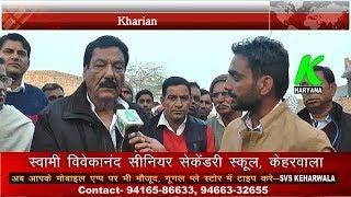 चौधरी  देवीलाल की राजनीति को मैंने खडा किया और इनैलो का पौधा भी मैने लगाया- Ch. Ranjeet Singh