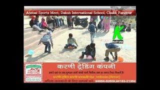 Annual Sports Meet Daksh International School, Chakk Faridpur