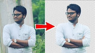 How To Remove Photo Background Within 5 Seconds - Bangla Tutorial 2019