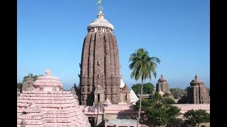 Puri Jagannath Temple (जगन्नाथ पुरी मंदिर) | An Important Hindu Temple Dedicated to Lord Jagannath