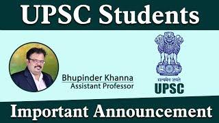 UPSC Students Important Announcement