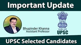 UPSC Aspirants  Big News For You ||  जानिए UPSC   उम्मीदवारों के लिए बड़ा खबर !!