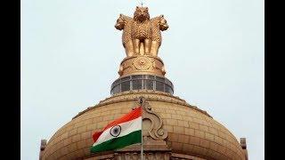 UPSC Civil Service Exam: नहीं कम होगी उम्र सीमा, सरकार ने बताया अपना फैसला