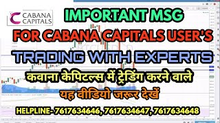 CABANA CAPITALS IMPORTANT MSG || TRADING से पैसा कमाओ एक्सपर्ट्स के साथ || MAKE MONEY WITH TRADING
