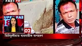 ajir news , date- 17-12-18