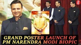 The Narendra Modi Biopic   Grand Poster Launch   Vivek Oberoi