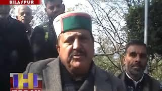 BILASPUR RAMLAL THAKUR ATTACK ON BJP