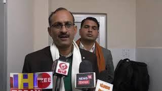 28 जनवरी को एनआईटी परिसर में होगा संसदीय क्षेत्र का सम्मेलन
