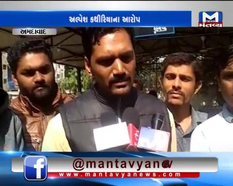 PAAS leader Alpesh Kathiriya's reaction on the death of Gujarat BJP leader Jayanti Bhanushali