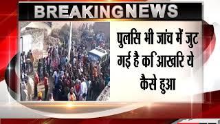 Five people died in a house in Pilibhit ||एक ही घर में बिछ गईं 5 लाशें