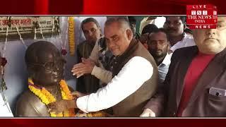 [ Jharkhand ] पूर्व सांसद सह पूर्व केंद्रीय मंत्री कॉंग्रेस नेता की जयंती समारोह का आयोजन किया