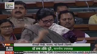 Smt. Meenakashi Lekhi on The Citizenship (Amendment) Bill, 2019 in Lok Sabha