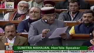 Shri Thawar Chand Gehlot on The Constitution ( One Hundred Twenty-Fourth Amendment)Bill, 2019 in LS