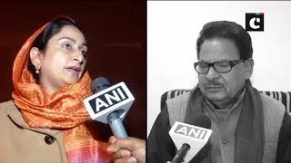 Reservation Bill will be passed in Rajya Sabha: Rajnath Singh
