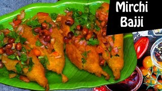 mirapakaya bajji I mirchi bajji I chilli recipes I Tasty Tej I RECTV INDIA