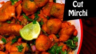 cut mirchi I mirchi bajji I chilli recipes I Tasty Tej I RECTV INDIA