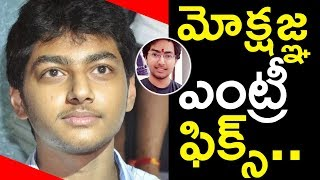 Nandamuri Balakrishna Son Mokshagna Grand Entry in Tollywood|Telugu Tollywood Movies|Top Telugu TV