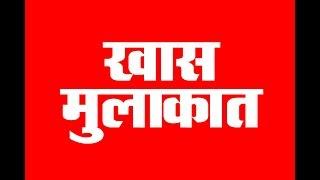 DPK NEWS || खास मुलाकात || सरपंच दर्शना देवी  || DPK NEWS