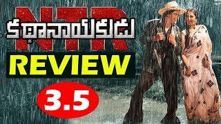 Kathanayakudu Review & Rating | NTR Biopic Kathanayakudu Review | Telugu Movie Reviews|Top Telugu TV