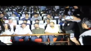 Balakrishna Watching Kathanayakudu Movie | NTR Biopic | Nandamuri Balakrishna | Top Telugu TV