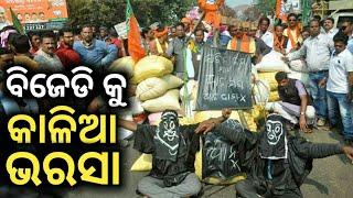 BJP targets CM Naveen Patnaik and BJD on Farmers protest in Delhi-PPL News Odia-Bhubaneswar