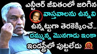 Tammareddy Bharadwaj Bold Comment On Director Krish - Tammareddy Bharadwaj Exclusive Interview